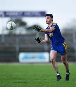 13 January 2019; Shane Kiloran of Roscommon during the Connacht FBD League semi-final match between Roscommon and Sligo at Dr. Hyde Park in Roscommon. Photo by David Fitzgerald/Sportsfile