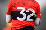 23 January 2019; A general view of the UCC number 32 jersey worn by Niall O'Leary during the Electric Ireland Fitzgibbon Cup Group A Round 2 match between University College Cork and University College Dublin at Mardyke in Cork. Photo by Stephen McCarthy/Sportsfile