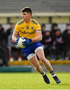 10 February 2019; Shane Kiloran of Roscommon during the Allianz Football League Division 1 Round 3 match between Roscommon and Tyrone at Dr. Hyde Park in Roscommon. Photo by Seb Daly/Sportsfile