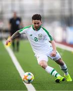 23 March 2019; Sean Maguire of Republic of Ireland during the UEFA EURO2020 Qualifier Group D match between Gibraltar and Republic of Ireland at Victoria Stadium in Gibraltar. Photo by Stephen McCarthy/Sportsfile