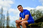 25 March 2019; Jordan Larmour poses for a portrait ahead of a Leinster Rugby press conference at Leinster Rugby Headquarters in UCD, Dublin. Photo by Ramsey Cardy/Sportsfile