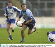 21 September 2003; Alan Brogan, Dublin. All-Ireland U21 Football Championship Semi-Final, Dublin v Waterford, Semple Stadium, Thurles. Picture credit; Matt Browne / SPORTSFILE *EDI*