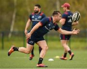8 April 2019; JJ Hanrahan during Munster Rugby Squad Training at the University of Limerick in Limerick. Photo by Harry Murphy/Sportsfile