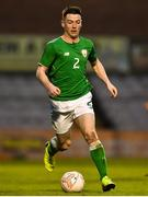 12 April 2019; Lee McLaughlin of Republic of Ireland during the SAFIB Centenary Shield Under 18 Boys' International match between Republic of Ireland and England at Dalymount Park in Dublin. Photo by Ben McShane/Sportsfile