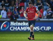 20 April 2019; Peter O'Mahony of Munster dejected following the Heineken Champions Cup Semi-Final match between Saracens and Munster at the Ricoh Arena in Coventry, England. Photo by Brendan Moran/Sportsfile