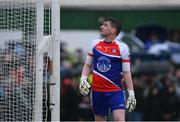 5 May 2019; New York goalkeeper Vinny Cadden during the Connacht GAA Football Senior Championship Quarter-Final match between New York and Mayo at Gaelic Park in New York, USA. Photo by Piaras Ó Mídheach/Sportsfile