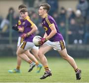 8 May 2019; Paddy Darcy of Wexford during the Electric Ireland Leinster GAA Football Minor Championship Round 2 match between Wexford and Dublin at Bellefield in Wexford. Photo by Matt Browne/Sportsfile