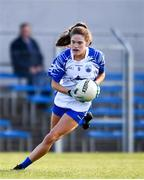 11 May 2019; Katie Murray of Waterford during the TG4  Munster Ladies Football Senior Championship match between Kerry and Waterford at Cusack Park in Ennis, Clare. Photo by Sam Barnes/Sportsfile