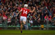 19 May 2019; Patrick Horgan of Cork celebrates after scoring his side's first goal during the Munster GAA Hurling Senior Championship Round 2 match between Limerick and Cork at the LIT Gaelic Grounds in Limerick. Photo by Diarmuid Greene/Sportsfile