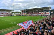 4 May 2019; A general view of an Ulster rugby flag waving prior to the Guinness PRO14 quarter-final match between Ulster and Connacht at Kingspan Stadium in Belfast. Photo by Brendan Moran/Sportsfile