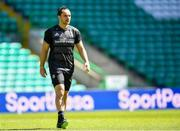 24 May 2019; James Lowe during the Leinster captain's run at Celtic Park in Glasgow, Scotland. Photo by Ramsey Cardy/Sportsfile