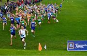 25 May 2019; A general view of the field during the cross country during Day 1 of the Aldi Community Games May Festival, which saw over 3,500 children take part in a fun-filled weekend at the University of Limerick. Photo by Harry Murphy/Sportsfile