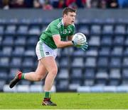 1 June 2019; Ronan Lynch of Limerick during the Munster GAA Football Senior Championship semi-final match between Cork and Limerick at Páirc Ui Rinn in Cork. Photo by Matt Browne/Sportsfile