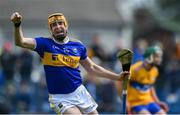 2 June 2019; Séamus Callanan of Tipperary celebrates scoring his side's second goal during the Munster GAA Hurling Senior Championship Round 3 match between Clare and Tipperary at Cusack Park in Ennis, Co Clare. Photo by Piaras Ó Mídheach/Sportsfile
