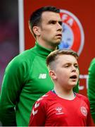 7 June 2019; Mascots during the UEFA EURO2020 Qualifier Group D match between Denmark and Republic of Ireland at Telia Parken in Copenhagen, Denmark. Photo by Seb Daly/Sportsfile