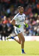 9 June 2019; Raymond Galligan of Cavan during the Ulster GAA Football Senior Championship Semi-Final Replay match between Cavan and Armagh at St Tiarnach's Park in Clones, Monaghan. Photo by Philip Fitzpatrick/Sportsfile