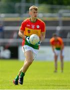 9 June 2019; Darragh O'Brien of Carlow during the GAA Football All-Ireland Senior Championship Round 1 match between Carlow and Longford at Netwatch Cullen Park in Carlow. Photo by Ramsey Cardy/Sportsfile