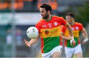 9 June 2019; Brendan Kavanagh of Carlow during the GAA Football All-Ireland Senior Championship Round 1 match between Carlow and Longford at Netwatch Cullen Park in Carlow. Photo by Ramsey Cardy/Sportsfile