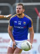 9 June 2019; James McGivney of Longford during the GAA Football All-Ireland Senior Championship Round 1 match between Carlow and Longford at Netwatch Cullen Park in Carlow. Photo by Ramsey Cardy/Sportsfile