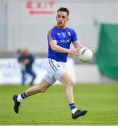 9 June 2019; Colm Smyth of Longford during the GAA Football All-Ireland Senior Championship Round 1 match between Carlow and Longford at Netwatch Cullen Park in Carlow. Photo by Ramsey Cardy/Sportsfile