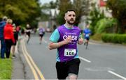 12 June 2019; Denis Clogan of Grant Thornton during the Grant Thornton Corporate 5K Team Challenge, Cork City, The South Mall in Cork City. Photo by Piaras Ó Mídheach/Sportsfile