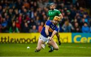 16 June 2019; Seamus Callanan of Tipperary scores his side's first goal during the Munster GAA Hurling Senior Championship Round 5 match between Tipperary and Limerick in Semple Stadium in Thurles, Co. Tipperary. Photo by Diarmuid Greene/Sportsfile
