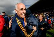 16 June 2019; Roscommon manager Anthony Cunningham celebrates at the final whistle of the Connacht GAA Football Senior Championship Final match between Galway and Roscommon at Pearse Stadium in Galway. Photo by Ramsey Cardy/Sportsfile