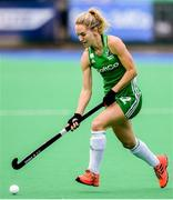 9 June 2019; Nicola Daly of Ireland during the FIH World Hockey Series Group A match between Ireland and Czech Republic at Banbridge Hockey Club in Banbridge, Down. Photo by Eóin Noonan/Sportsfile