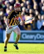 15 June 2019; Adrian Mullen of Kilkenny during the Leinster GAA Hurling Senior Championship Round 5 match between Wexford and Kilkenny at Innovate Wexford Park in Wexford. Photo by Piaras Ó Mídheach/Sportsfile