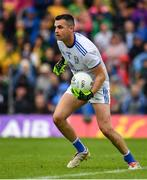 23 June 2019; Raymond Galligan of Cavan during the Ulster GAA Football Senior Championship Final match between Donegal and Cavan at St Tiernach's Park in Clones, Monaghan. Photo by Sam Barnes/Sportsfile