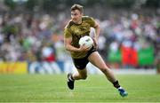 14 July 2019; James O'Donoghue of Kerry during the GAA Football All-Ireland Senior Championship Quarter-Final Group 1 Phase 1 match between Kerry and Mayo at Fitzgerald Stadium in Killarney, Kerry. Photo by Brendan Moran/Sportsfile