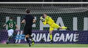 18 July 2019; Brian Maher of Republic of Ireland makes a save during the 2019 UEFA European U19 Championships Group B match between Republic of Ireland and France at Banants Stadium in Yerevan, Armenia. Photo by Stephen McCarthy/Sportsfile