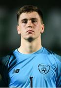 21 July 2019; Brian Maher of Republic of Ireland during the 2019 UEFA U19 European Championship Finals group B match between Republic of Ireland and Czech Republic at the FFA Academy Stadium in Yerevan, Armenia. Photo by Stephen McCarthy/Sportsfile