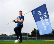 6 August 2019; Ambassador and Dublin GAA star Conal Keaney is photographed at Parnell Park for the launch of the #ThisIsMyDublin campaign promoting Dublin City Sportsfest 2019. A week-long celebration of sport & physical activity from 23-29 of September. Everyone is encouraged participate regardless of age, ability or background. For more information visit http://www.dublincity.ie/sportsfest. Photo by Stephen McCarthy/Sportsfile