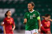 3 September 2019; Katie McCabe of Republic of Ireland celebrates after scoring her side's second goal, a penalty, during the UEFA Women's 2021 European Championships Qualifier - Group I match between Republic of Ireland and Montenegro at Tallaght Stadium in Dublin. Photo by Stephen McCarthy/Sportsfile