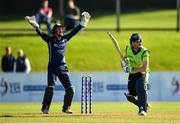 17 September 2019; Matthew Cross of Scotland celebrates after Lorcan Tucker of Ireland is trapped lbw by Mark Watt during the T20 International Tri Series match between Ireland and Scotland at Malahide Cricket Club in Dublin. Photo by Seb Daly/Sportsfile