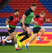 20 September 2019; Tadhg Furlong during the Ireland captain's run ahead of their opening Pool A game against Scotland at the International Stadium in Yokohama, Japan. Photo by Ramsey Cardy/Sportsfile