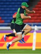 20 September 2019; Robbie Henshaw during the Ireland captain's run ahead of their opening Pool A game against Scotland at the International Stadium in Yokohama, Japan. Photo by Ramsey Cardy/Sportsfile