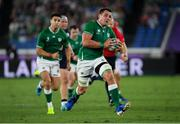 22 September 2019; CJ Stander of Ireland makes a break during the 2019 Rugby World Cup Pool A match between Ireland and Scotland at the International Stadium in Yokohama, Japan. Photo by Ramsey Cardy/Sportsfile