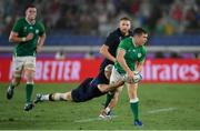 22 September 2019; Luke McGrath of Ireland is tackled by Darcy Graham of Scotland during the 2019 Rugby World Cup Pool A match between Ireland and Scotland at the International Stadium in Yokohama, Japan. Photo by Ramsey Cardy/Sportsfile