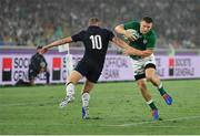 22 September 2019; Andrew Conway of Ireland is tackled by Finn Russell of Scotland on his way to scoring his side's fourth try during the 2019 Rugby World Cup Pool A match between Ireland and Scotland at the International Stadium in Yokohama, Japan. Photo by Brendan Moran/Sportsfile