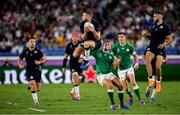 22 September 2019; Finn Russell of Scotland catches a high ball during the 2019 Rugby World Cup Pool A match between Ireland and Scotland at the International Stadium in Yokohama, Japan. Photo by Brendan Moran/Sportsfile