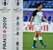 22 September 2019; Joey Carbery of Ireland during the warm-up prior to the 2019 Rugby World Cup Pool A match between Ireland and Scotland at the International Stadium in Yokohama, Japan. Photo by Brendan Moran/Sportsfile