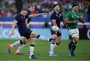 22 September 2019; Finn Russell of Scotland during the 2019 Rugby World Cup Pool A match between Ireland and Scotland at the International Stadium in Yokohama, Japan. Photo by Brendan Moran/Sportsfile