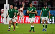 28 September 2019; Ireland players, from left, Andrew Porter, Tadhg Beirne and Jacob Stockdale following the 2019 Rugby World Cup Pool A match between Japan and Ireland at the Shizuoka Stadium Ecopa in Fukuroi, Shizuoka Prefecture, Japan. Photo by Brendan Moran/Sportsfile