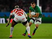 28 September 2019; Tadhg Beirne of Ireland in action against Isileli Nakajima of Japan during the 2019 Rugby World Cup Pool A match between Japan and Ireland at the Shizuoka Stadium Ecopa in Fukuroi, Shizuoka Prefecture, Japan. Photo by Brendan Moran/Sportsfile