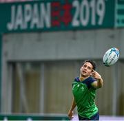 2 October 2019; Joey Carbery during Ireland Rugby captain's run at the Kobe Misaki Stadium in Kobe, Japan. Photo by Brendan Moran/Sportsfile