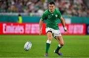 3 October 2019; Jonathan Sexton of Ireland kicks through during the 2019 Rugby World Cup Pool A match between Ireland and Russia at the Kobe Misaki Stadium in Kobe, Japan. Photo by Brendan Moran/Sportsfile