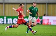 3 October 2019; Ramil Gaisin of Russia during the 2019 Rugby World Cup Pool A match between Ireland and Russia at the Kobe Misaki Stadium in Kobe, Japan. Photo by Brendan Moran/Sportsfile