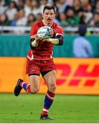 3 October 2019; Vasily Artemyev of Russia during the 2019 Rugby World Cup Pool A match between Ireland and Russia at the Kobe Misaki Stadium in Kobe, Japan. Photo by Brendan Moran/Sportsfile